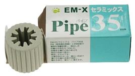 EM-X ribbelring, pipe 35 mm